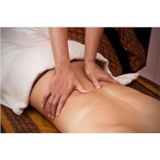 Подарочный сертификат Китайский слим-массаж
