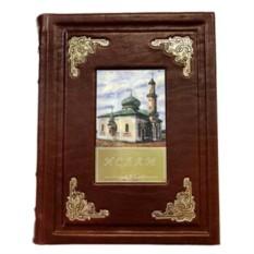 Книга Ислам