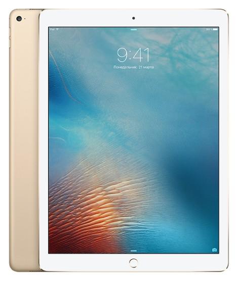 Apple iPad Pro 12,9'' 256GB Wi-Fi + Cellular (Золотой/Gold)