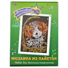 Мозаика из пайеток «Милый щенок»