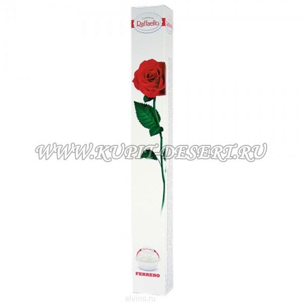Конфеты Раффаэлло в упаковке Роза FERRERO 80 г