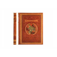 Книга «Соколиная охота»