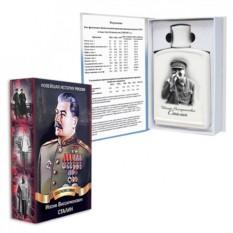 Подарочный набор Сталин И.В.
