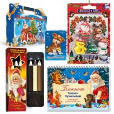 Новогодний набор с карандашами и ластиками «С Новым годом!»