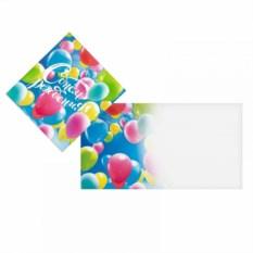 Открытка-мини С днем рождения с изображением шариков