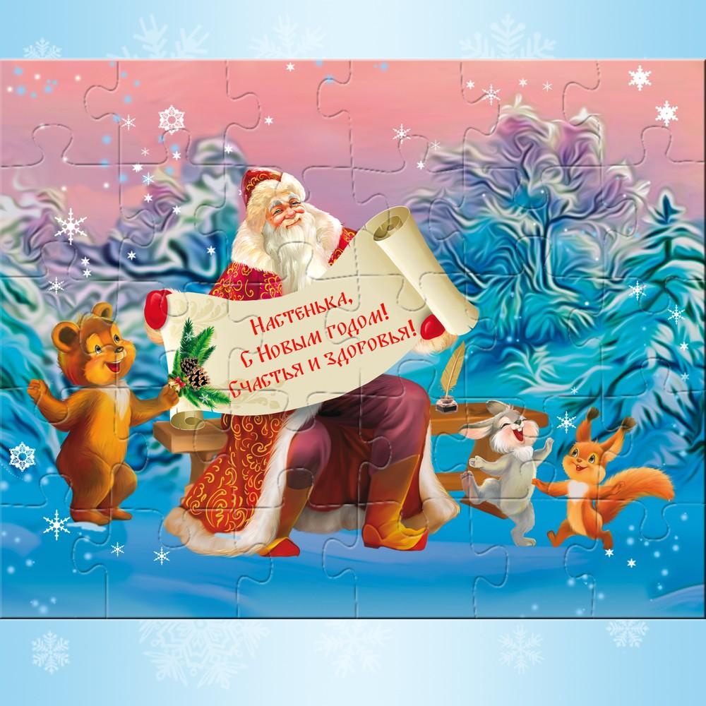 Новогодние открытки от дед мороза, текстовых картинках картинки