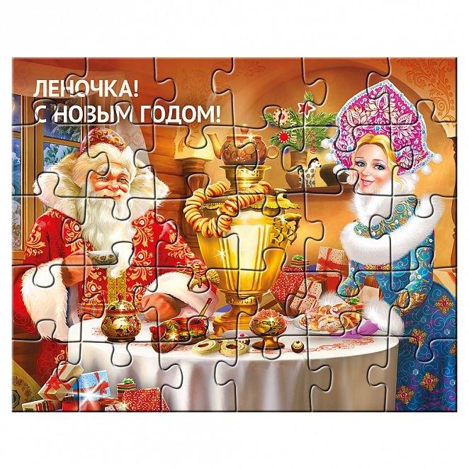 Именной пазл «Чаепитие с Дедом Морозом»