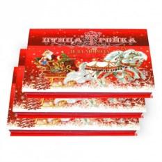Набор из 3 коробок конфет «Птица-тройка дедушки Мороза»