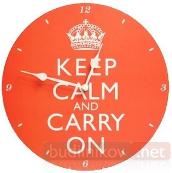 Настенные часы Сохраняй спокойствие