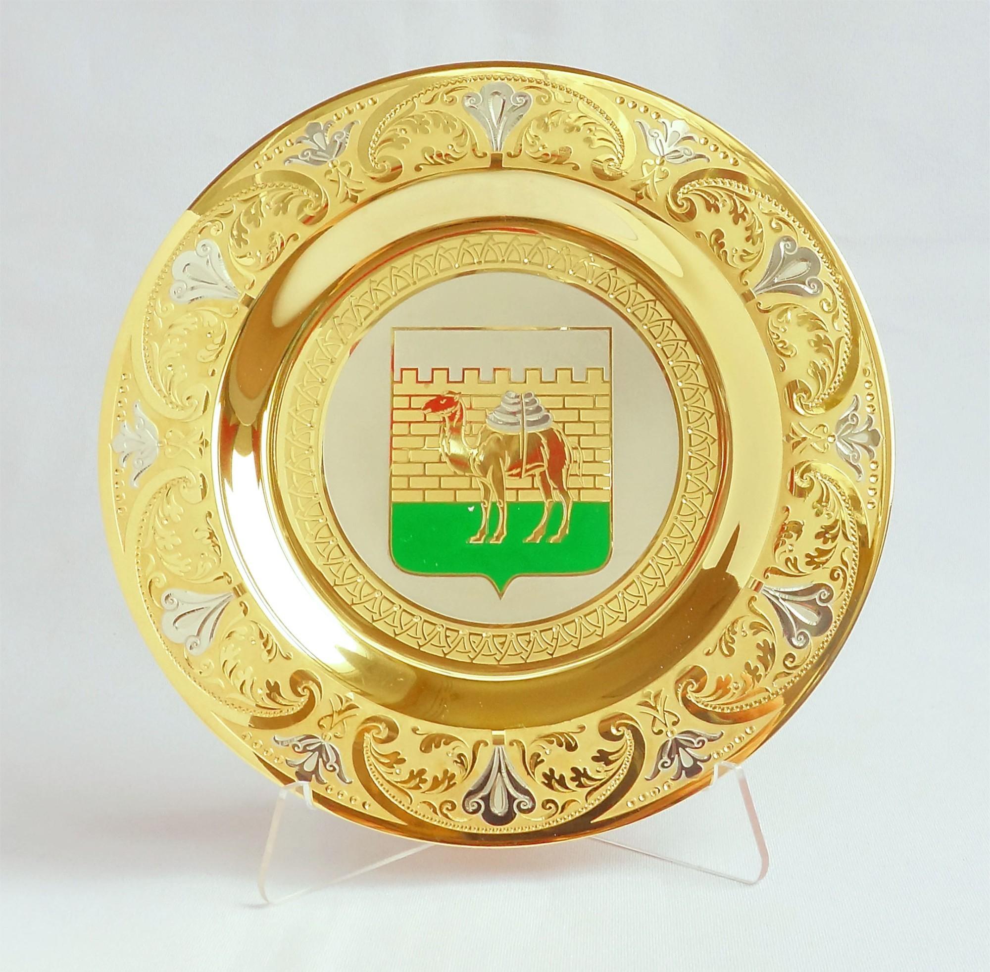 Декоративная тарелка Челябинск