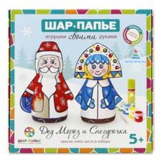 Набор для творчества шар-папье «Дед Мороз и Снегурочка»