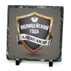 Именной камень «Полицейский года»
