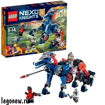 Конструктор Лего Нексо. Ланс и его механический конь