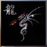 Картина с кристаллами Swarovski Символ года Дракон