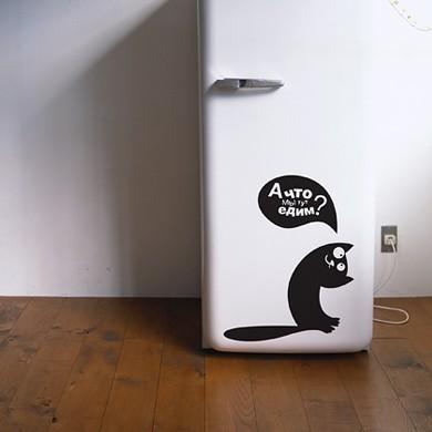 Интерьерные наклейки Кот и все тот же вечный вопрос