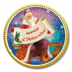 Шоколадная медаль «Свиток Дедушки Мороза»