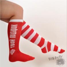 Носки Твой подарок - это я!