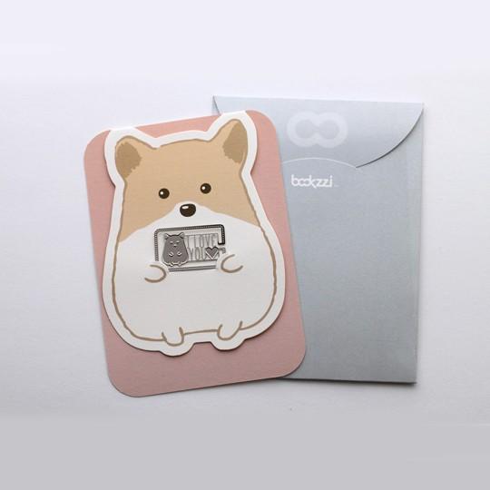 Закладка с открыткой Funny Animals Love You