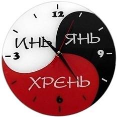 Часы с обратным ходом Инь Янь Хрень
