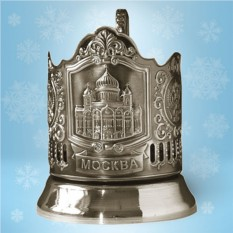 Подстаканник «Храм Христа Спасителя»