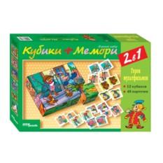 Игровой набор Карточки и кубики мемори