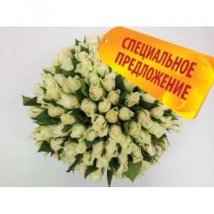 Букет из 101 белой розы, 40 см