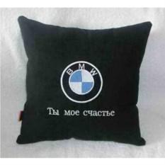 Черная подушка BMW Ты мое счастье