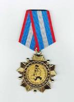 Орден Владельцу заводов