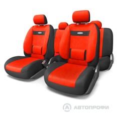 Автомобильные чехлы на сиденье Comfort, Autoprofi