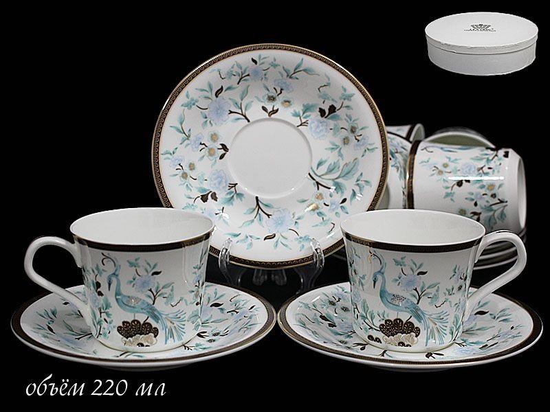 Чайный фарфоровый набор из 12 предметов