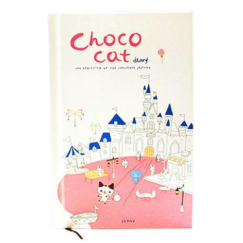 Ежедневник Choco cat diary