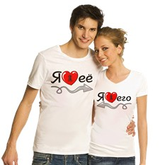 Парные футболки Я люблю его/ее, сердце на замок