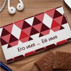 Шоколадная открытка Приглашение для друзей