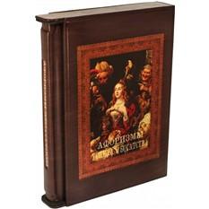 Книга Афоризмы успеха и богатства (в футляре)