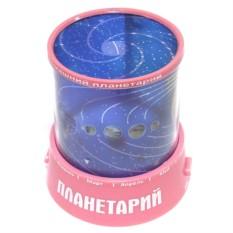 Розовый ночник - проектор звездного неба Планеты