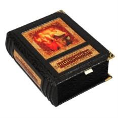 Подарочная книга Золотая энциклопедия мудрости
