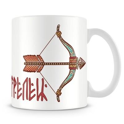 Кружка Стрелец, в этническом стиле
