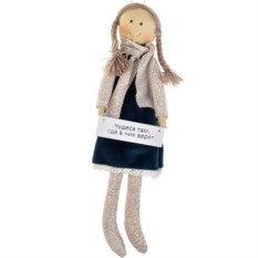 Мягконабивная кукла Мечтающая девочка