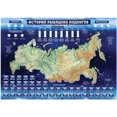 Карта-игра Истории рыбацких подвигов в тубусе
