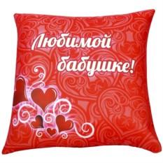 Подушка-антистресс Бабушке