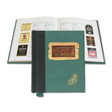 Книга «Ром»