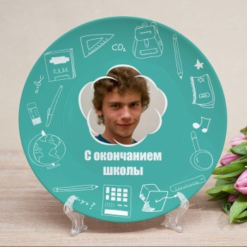 Фототарелка Школьная