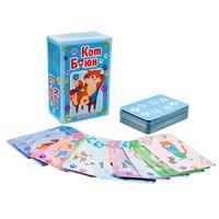 Карточная игра Кот баюн