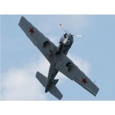 Сертификат Высший пилотаж на Як-52