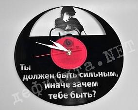 Часы «Виктор Цой»