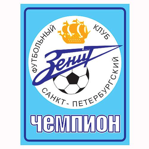 Зенит - чемпион