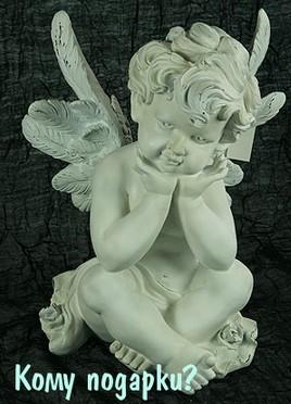 Ландшафтная фигурка «Задумчивый ангел»