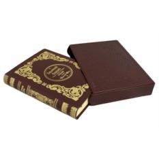 Библейский альбом
