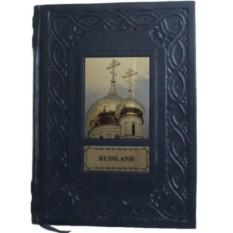 Подарочная книга на немецком языке Россия