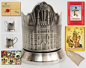 Подарочный набор Советское – значит отличное!